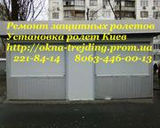 Замена шнура в ролетах Киев