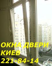 Металлопластиковые окна,   окна,  двери,  балконы,  перегородки,   двери
