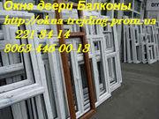 Металлопластиковые недорогие окна Киев,  окна с металлопластика Киев