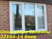Окна Киев недорого,  металлопластиковые окна Киев,  офисные двери Киев,