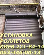 Ролеты,  роллеты на окна,  ремонт ролет Киев