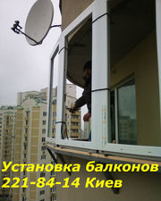Ручка с ключом Киев,  ручка антидетка киев,  балконные ручки киев