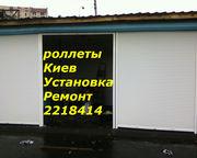 Продажа петель в алюминиевые двери С94 Киев,  петли в двери S94. ремонт