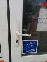 Замена веревки (шнура) в ролете Киев,  установка петель в двери,  ремонт